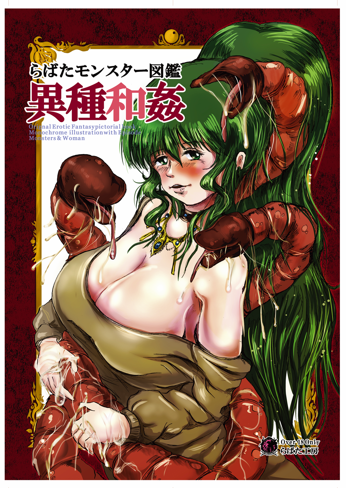 Erotic fantasy and hentai art pron picture