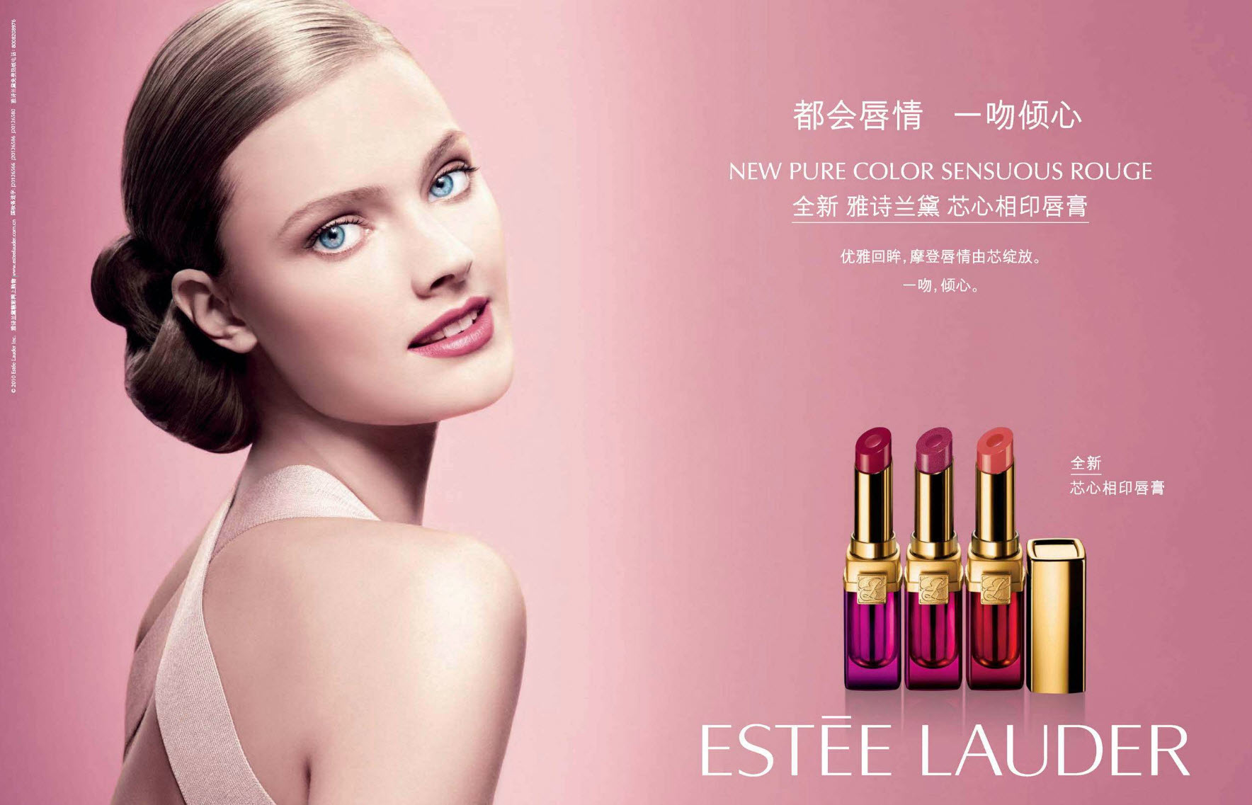 analysis of estee lauder A business analysis of the estee lauder cos inc, a global manufacturer and marketer of skin care, fragrance, makeup, and hair care products is provided, focusing on its strengths, weaknesses, opportunities for improvement and threats to the company.