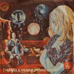 Tamara i Nenad Pavlovic - 1974 Pesma ljubavi