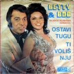 Beti Djordjevic - 1973 Ostavi tugu
