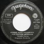Nestor Gabric -Diskografija 13158885_Ploca-stranaA