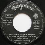 Nestor Gabric -Diskografija 13158886_Ploca-stranaB