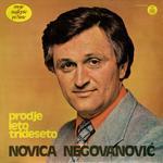 Novca Negovanovic -Doskografija 15118080_3748170