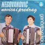 Novca Negovanovic -Doskografija 15219791_Omot-PS