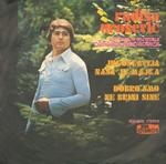 Radisa Urosevic - Diskografija 15572746_Radisa_Urosevic_-_1977_prednja