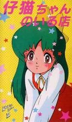 [Imagen: 11178555_003-_Lolita_Anime_Wonder_Kids.jpg]