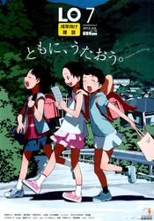 (成年コミック) [雑誌] エルオー Vol.100 2012年07月号