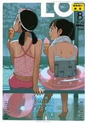 (成年コミック) [雑誌] エルオー Vol.101 2012年08月号