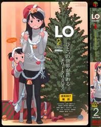 (成年コミック) [雑誌] エルオー Vol.106 2013年02月号