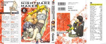 [Cuvie]NIGHTMARE MAKER 第01~06巻