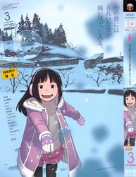 (成年コミック) [雑誌] エルオー Vol.108 2013年03月号
